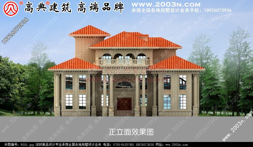 乡村别墅建筑效果图   别墅建筑外观设计效果图   中国农村洋