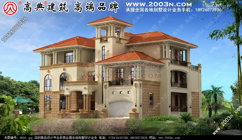 农村三层房屋效果图顶级豪华 别墅图片大全 百年大宅 9800