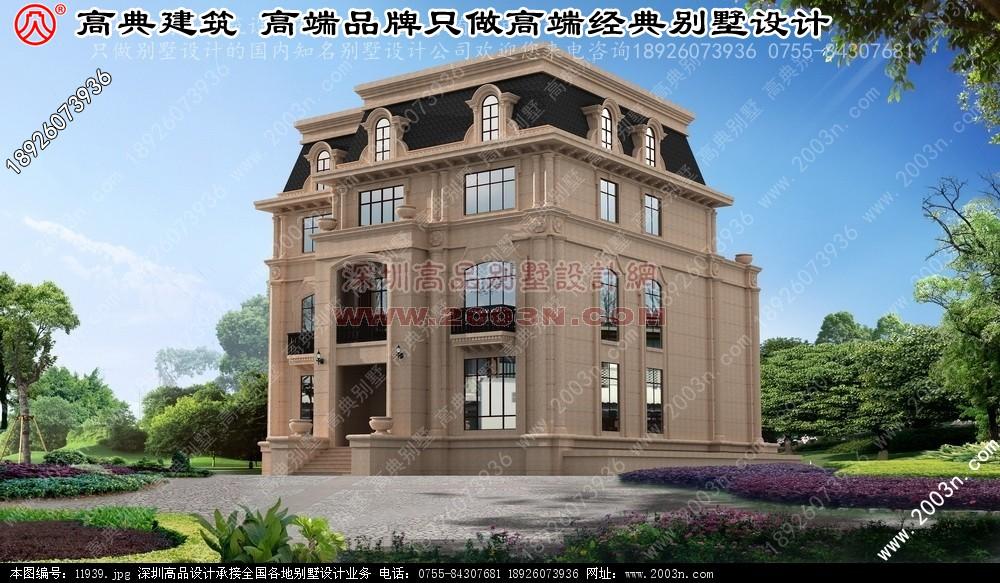 小型别墅设计图纸 农村别墅设计 别墅设计效果图fv深圳高品