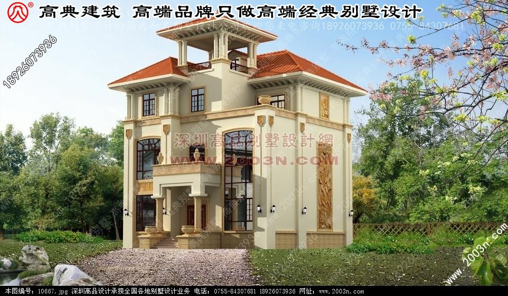 三层小别墅效果图 别墅设计图 别墅图片大全 农村房屋设计